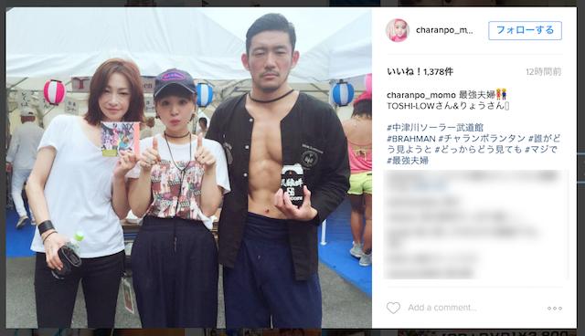 Toshi Lowりょうの最強夫婦の間にいるのは 豪華メンバー勢揃いの
