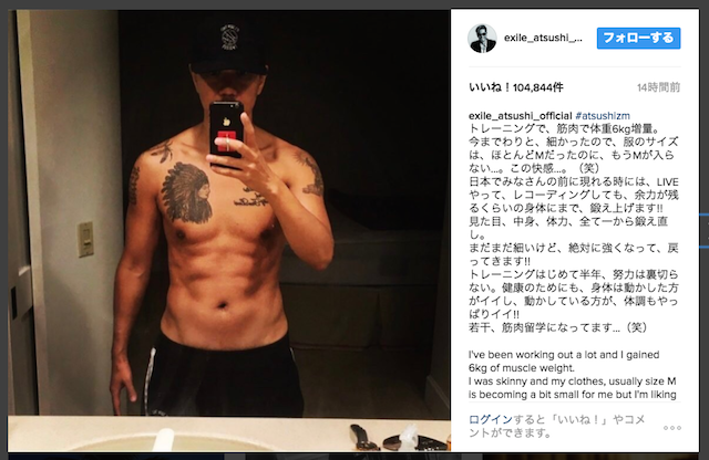 Exile Atsushiが 筋肉留学 により半年でマッチョに 美ボディ披露に興奮の声 耳マン