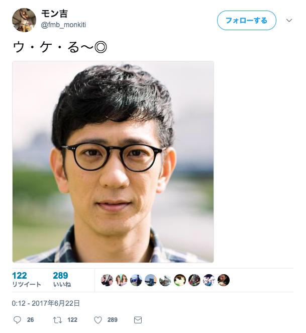 モンキー 柴田 ファンキー