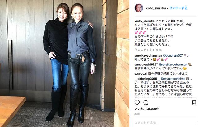 工藤静香 instagram