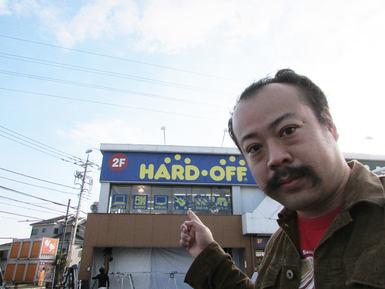 オフ 小金井 ハード 「ハードオフ 小金井店」(小金井市