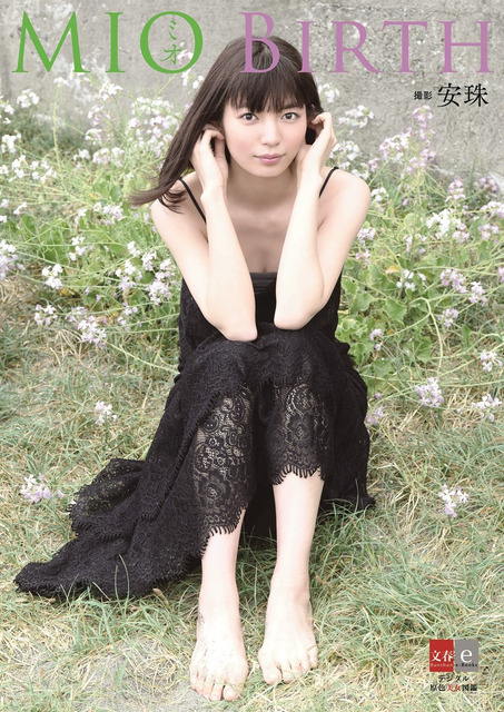 【画像】仲村トオルと鷲尾いさ子の娘が美人すぎると話題にwwwwwwwwwwwww