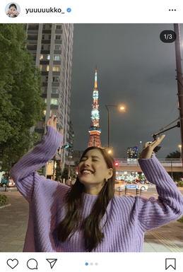優子 新 instagram 木