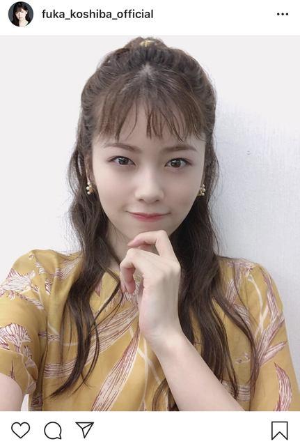 風花 小 instagram 芝
