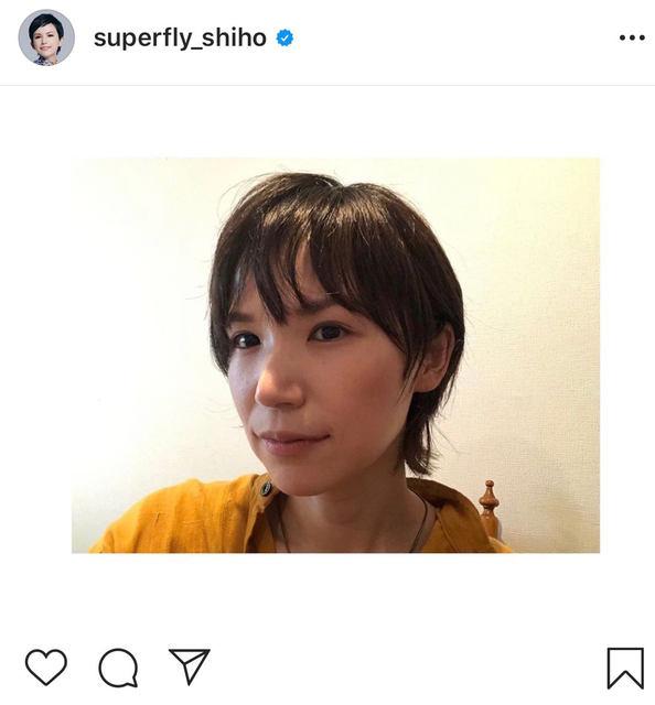 インスタ superfly