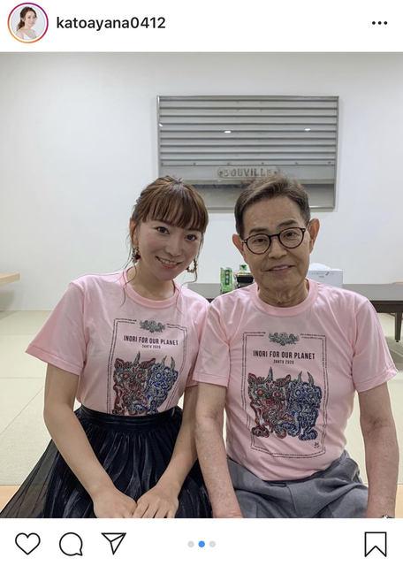 加藤茶&綾菜夫妻、ピンクTシャツのペアルックショットが「お似合いです ...