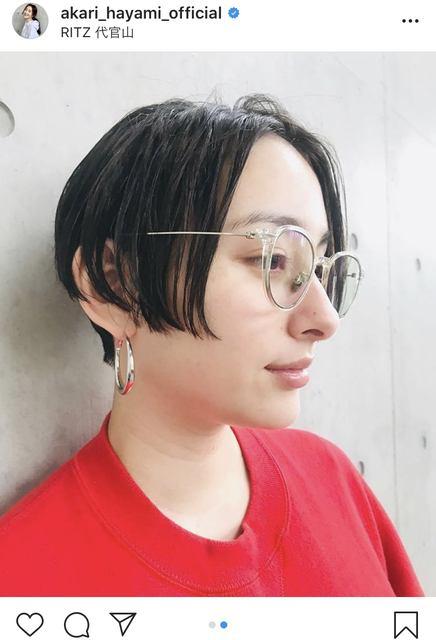 早見あかり、すっぴん&眼鏡姿に「綺麗すぎてため息でた」「美人さんが ...